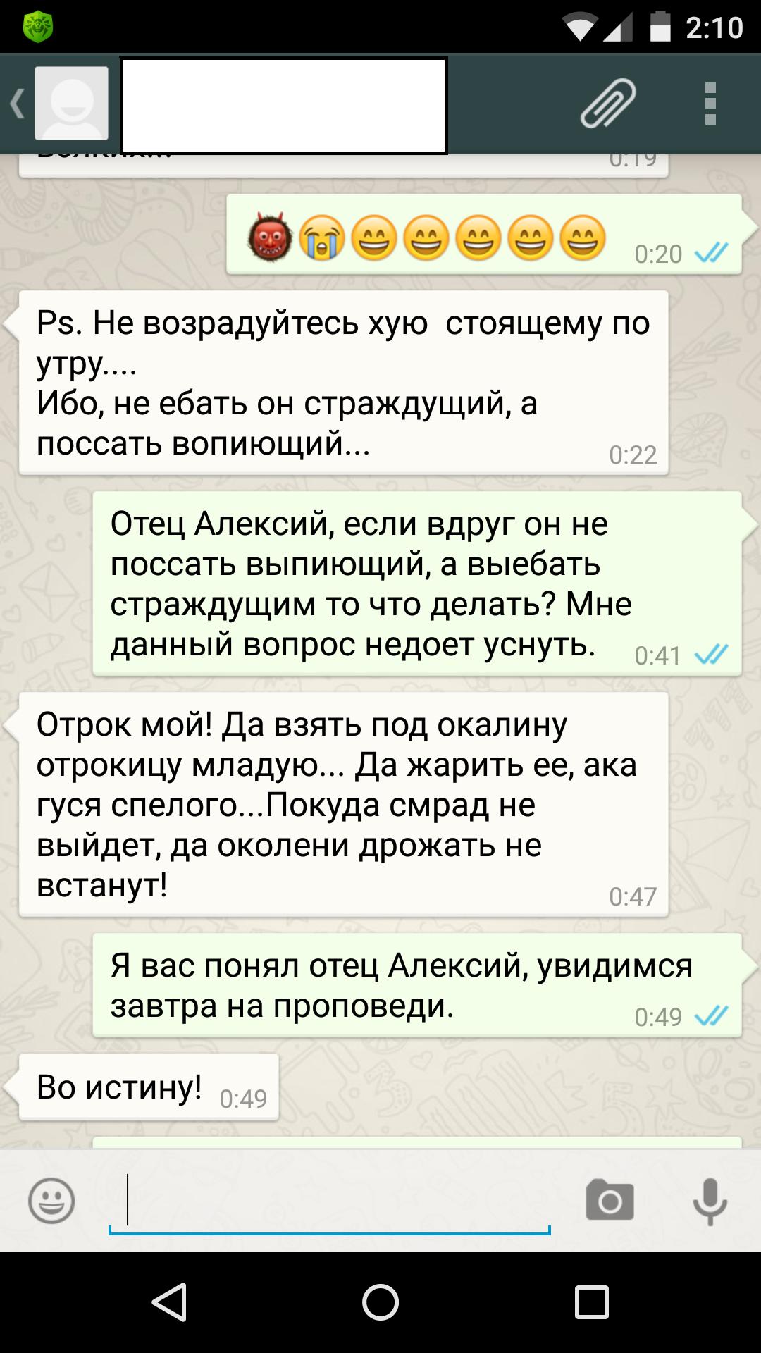Примеры знакомств с девушкой по смс