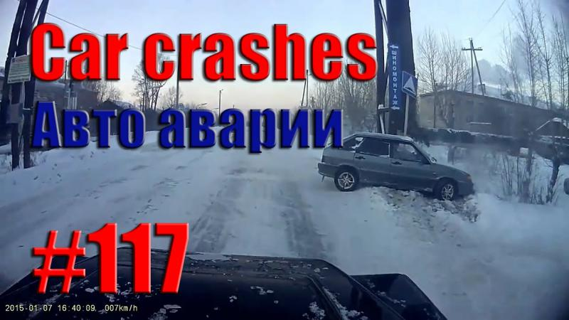 Car Crash Compilation || Road accident #117