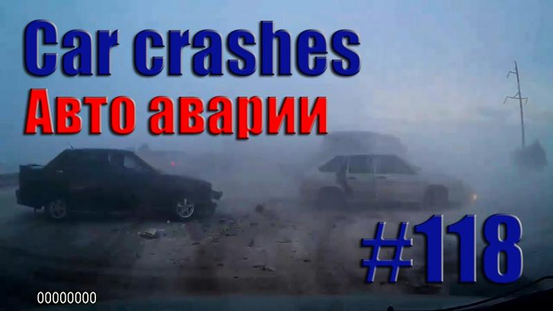 Car Crash Compilation || Road accident #118
