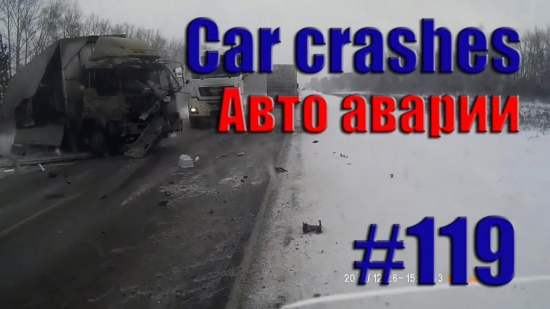 Car Crash Compilation || Road accident #119