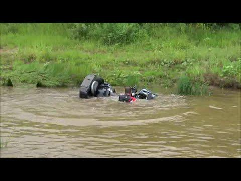 Топим квадроциклы, drown ATVs,