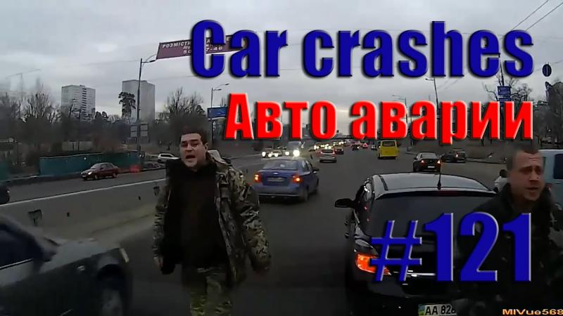 Car Crash Compilation || Road accident #121