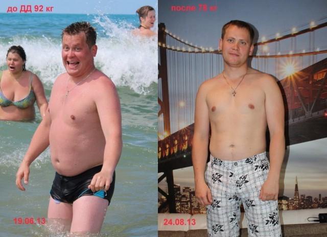 Мужчины после диеты