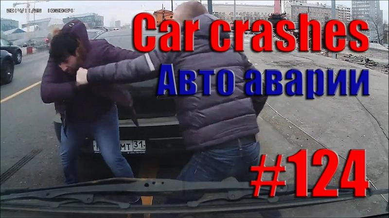 Car Crash Compilation || Road accident #124