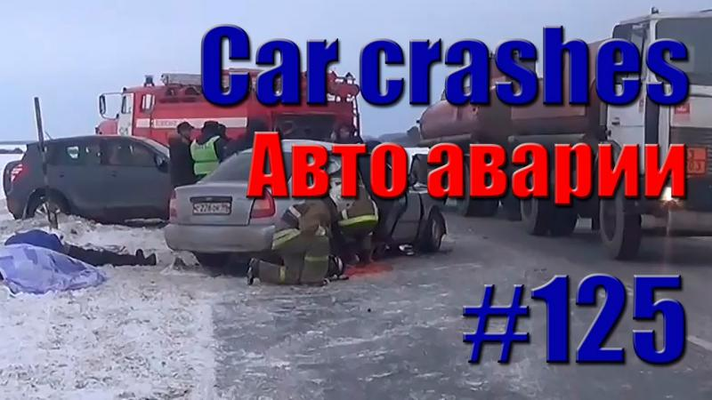 Car Crash Compilation || Road accident #125