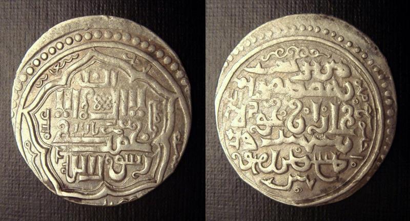 1 копейка 1842 года стоимость