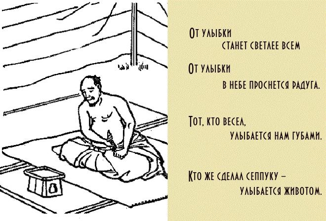 японские стихи танка и хокку вам