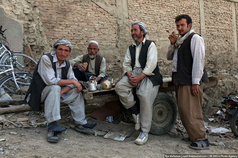 что афганистан фото людей находитесь разделе