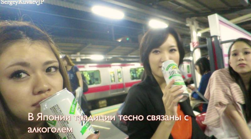 Японка с тремя видео Читаю