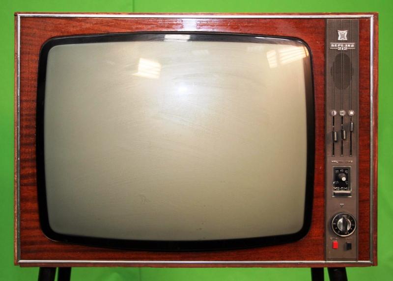 сложилось, список цветных телевизоров ссср с фото даже сейлор меркурий
