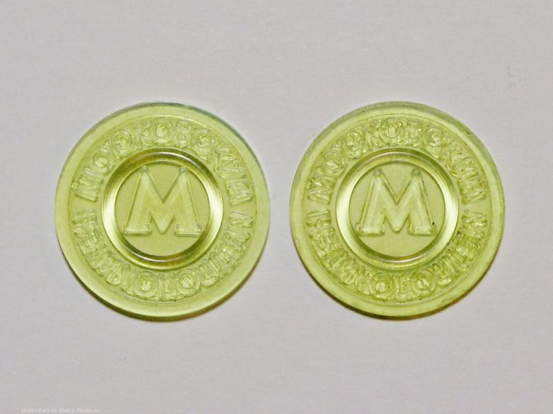 Сколько стоит монета московский метрополитен цена 500 тенге 2004 года золотой олень