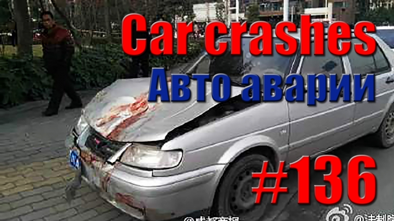 Car Crash Compilation || Road accident #136