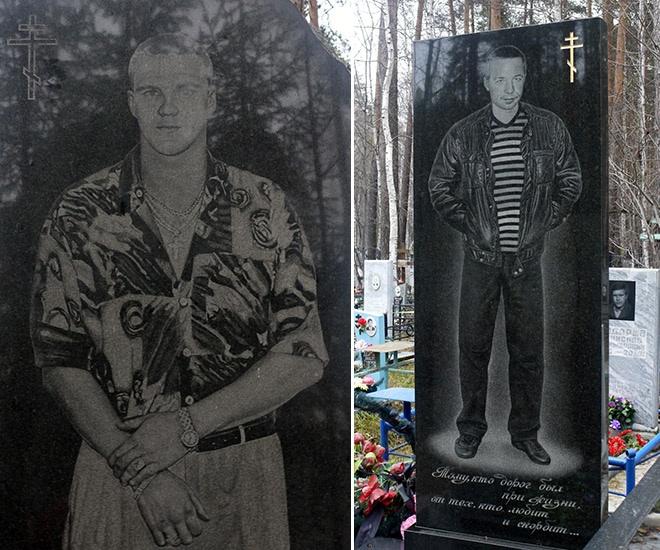 """12_image Оросын гэмт хэргийн ертөнцийн """"Загалмайлсан эцэг""""-үүдийн хөшөө"""