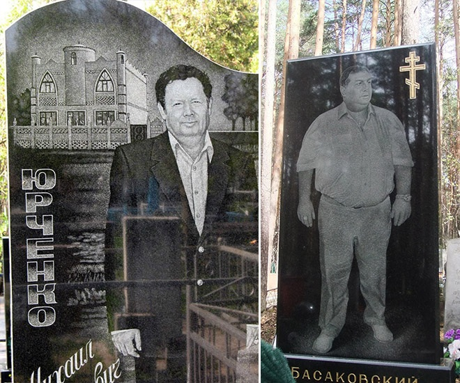 """8_image Оросын гэмт хэргийн ертөнцийн """"Загалмайлсан эцэг""""-үүдийн хөшөө"""