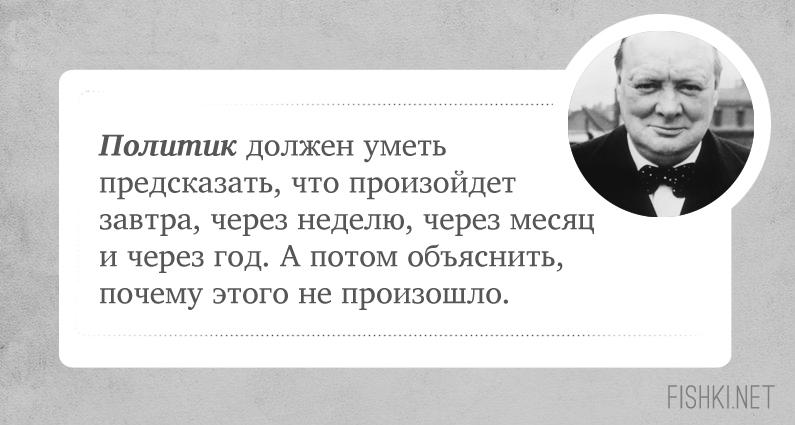 Прости утки москвы смоленская