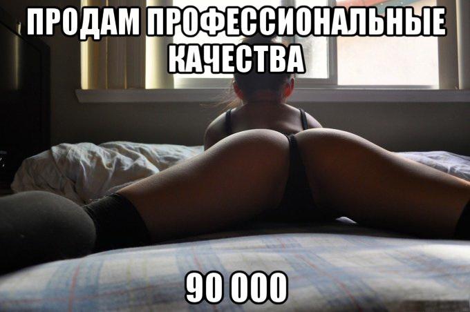 РусскаЯ шлюха в возрасте в чулках