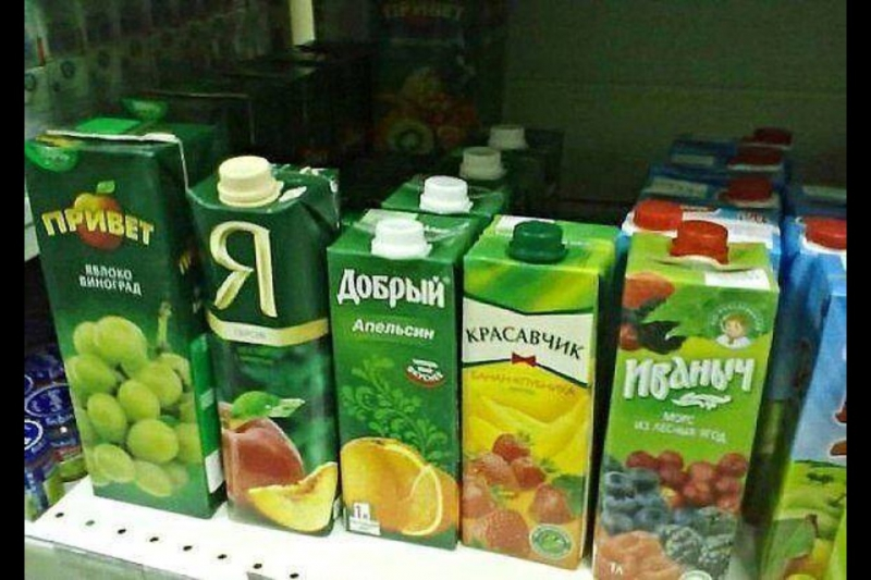 знаете, смешные картинки про сок требует создания дополнительного