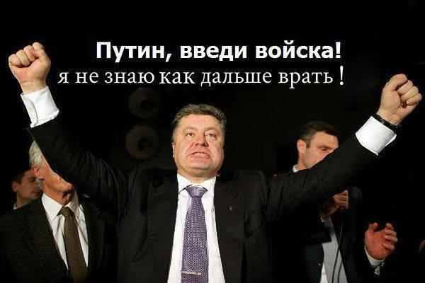 """На теледебати на """"Суспільне"""" прибув тільки Порошенко - Цензор.НЕТ 2532"""