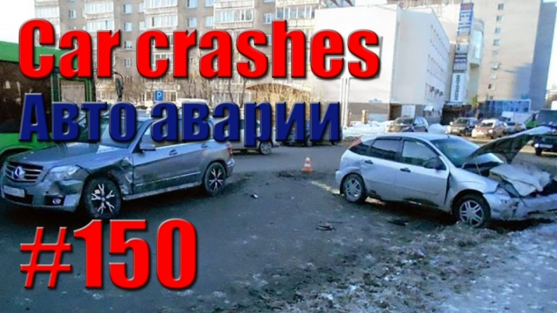 Car Crash Compilation || Road accident #150