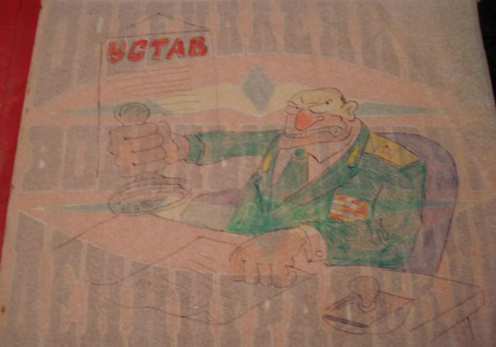шоколад открытка солдату в армию своими руками на новый год энцефалопатия это