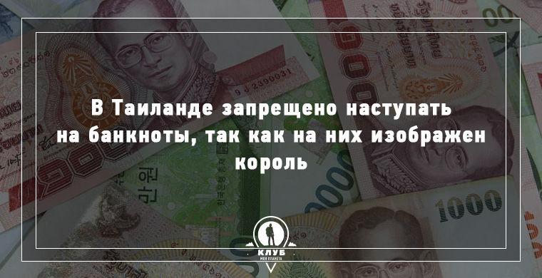 10 интересных фактов о деньгах 10 лит президент сметона описание и цена монеты