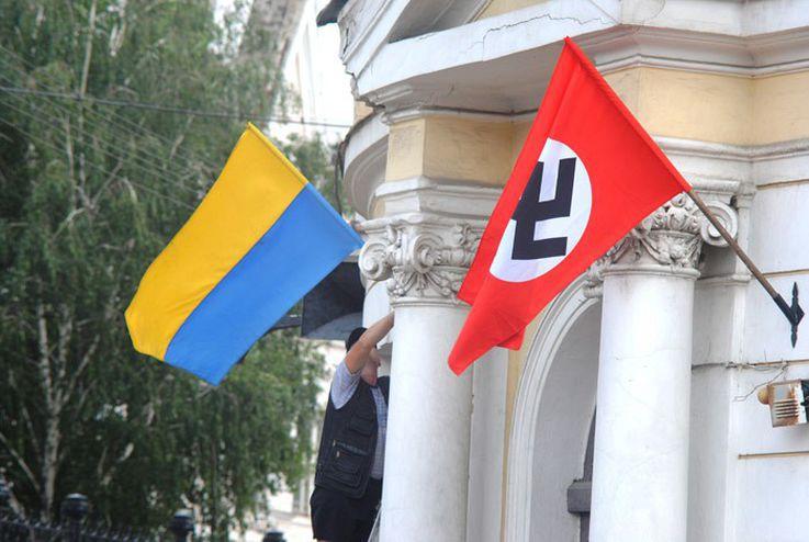 Немецкий взгляд на украинский фашизм