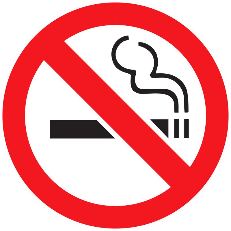 Бросить курить перед великим постом