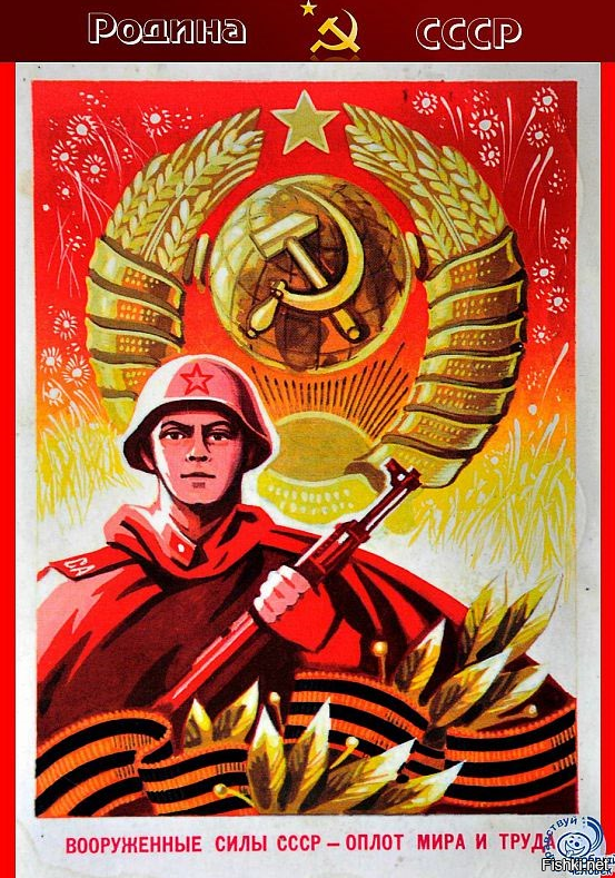 Военные открытки советского времени, своими руками юбилей