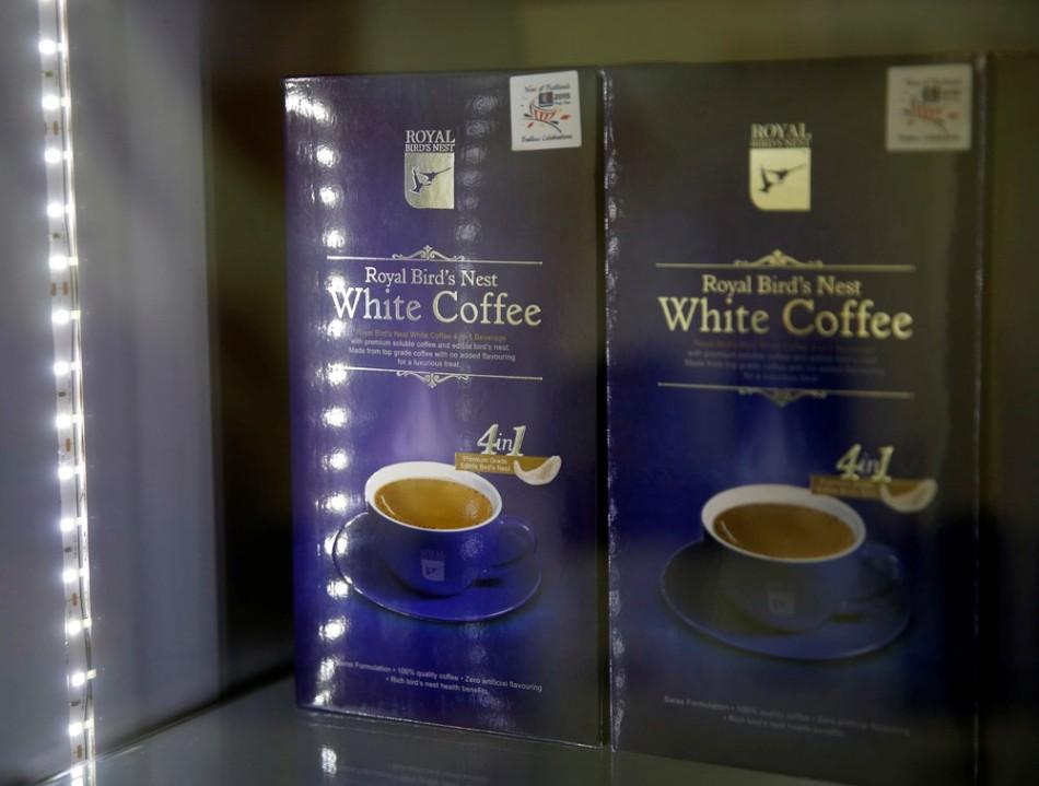 nest coffee essay