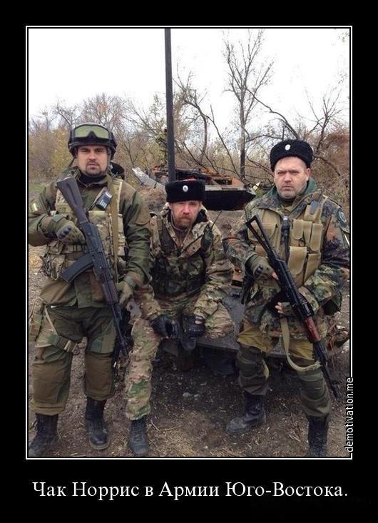 Кто воюет в ополчении Новороссии.