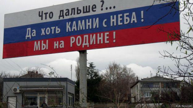 """""""Русский мир"""": лікарню в кримському місті Щолкіному доведено до жахливого стану за 4 роки окупації - Цензор.НЕТ 9303"""
