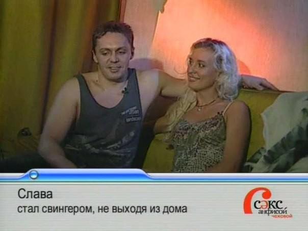 Секс санфисой чеховой видеу