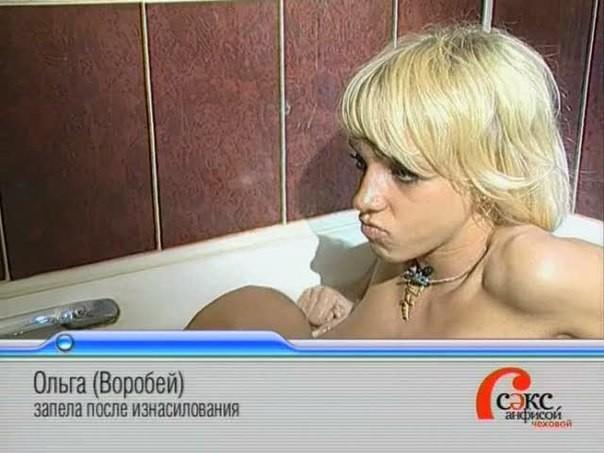 Скачать Порно С Анфисой Чеховой