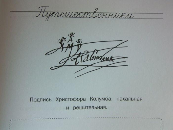 Forex автограф дей