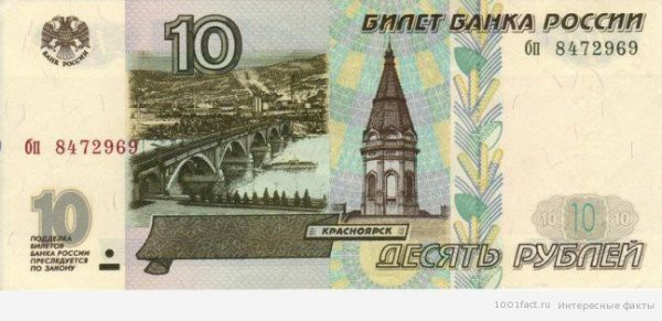 10 рублей что изображено монета 1 2 рубль года стоимость