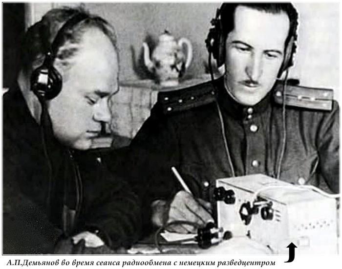 """5 операций """"сталинского терминатора"""" Павла Судоплатова судоплатов, тайные операции"""