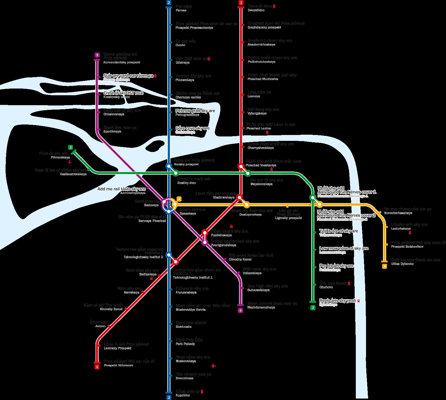 станции московского метро фото с названиями как долго можно давать фенистил