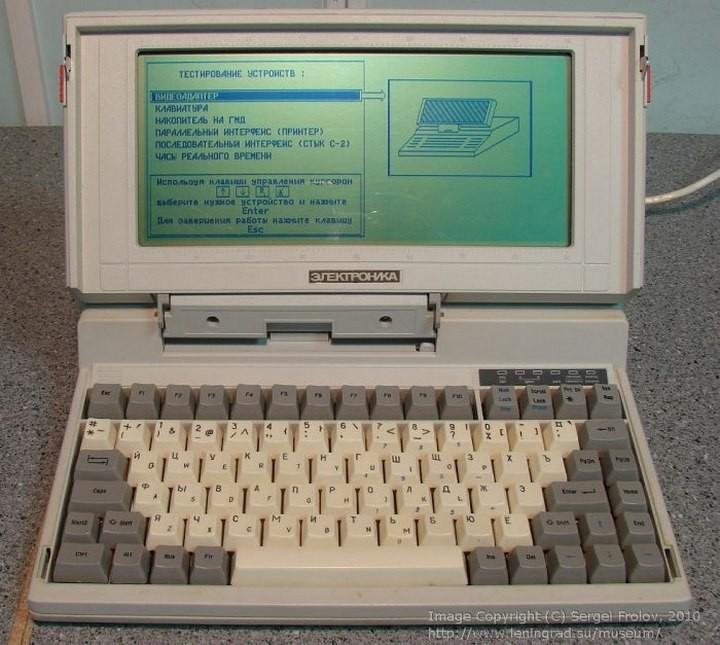 Картинки по запросу первый советский ноутбук электроника мс 1504