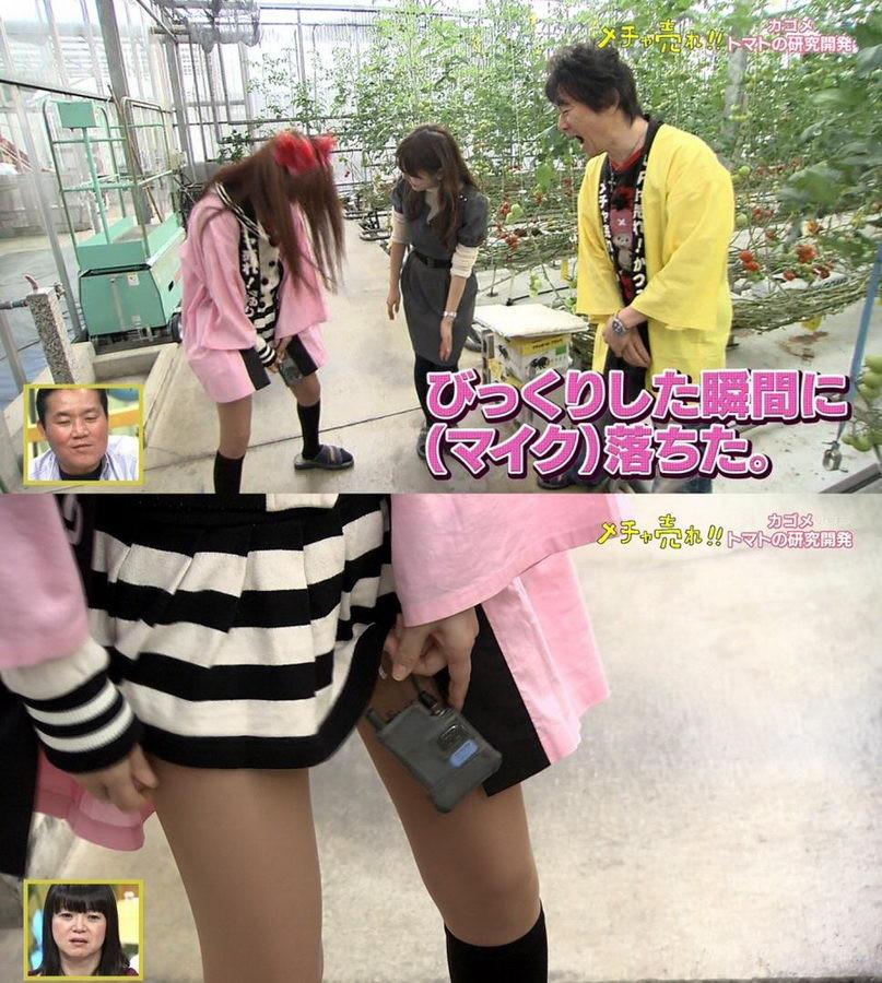 фото безумных японских тв шоу сестру