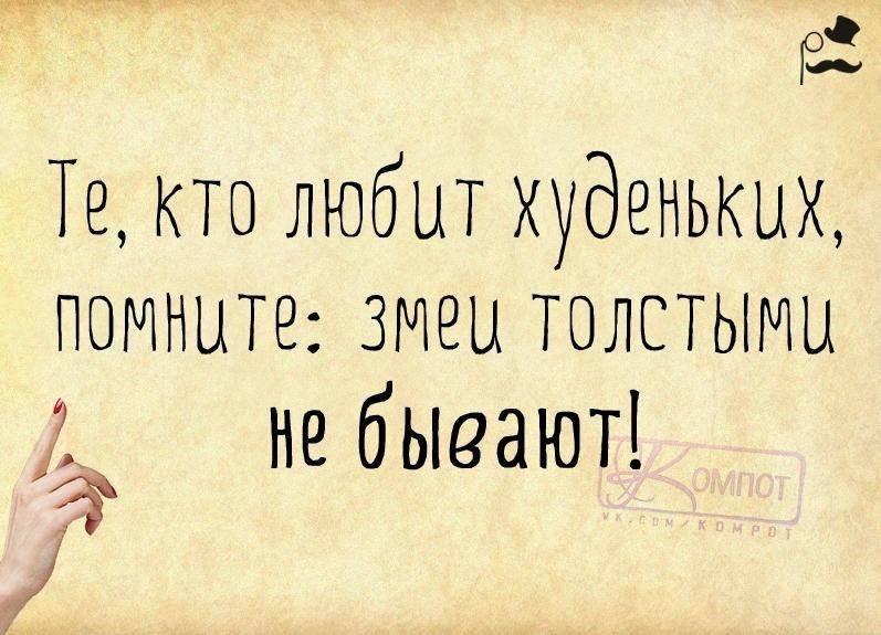 https://cdn.fishki.net/upload/post/201503/24/1476625/19_image.jpg