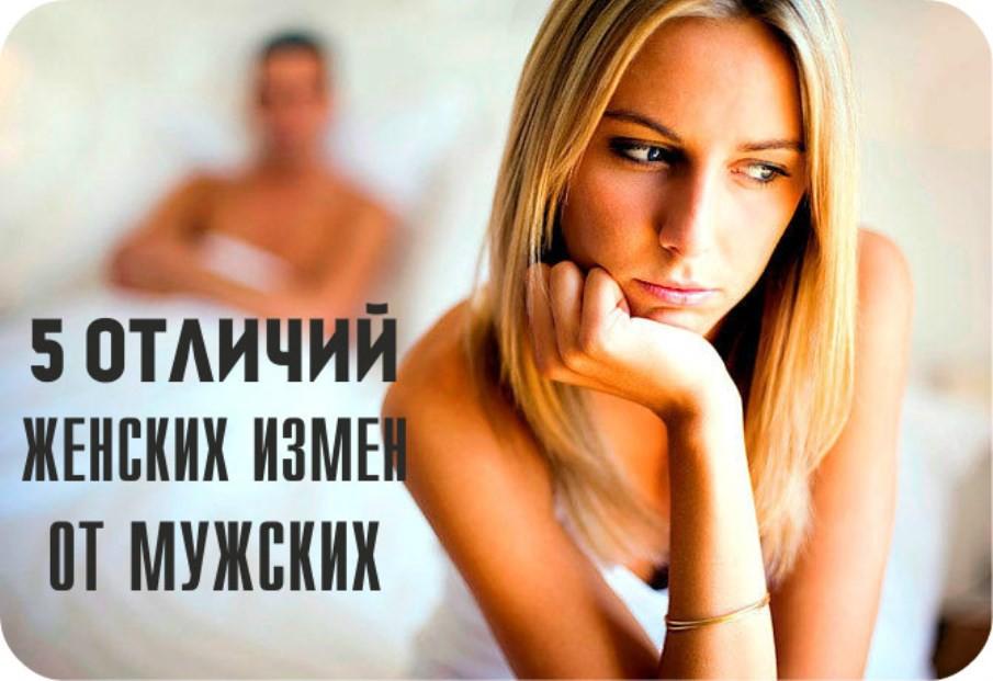 Хороший левак сохраняет брак советы психолога