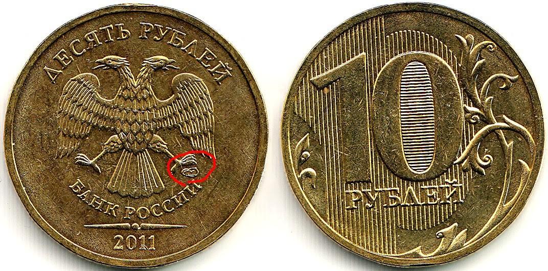 Какие редкие монеты россии что такое ракушки каури