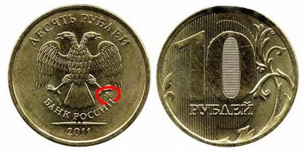 Каталог монет российской федерации чистка медно цинковых монет ссср