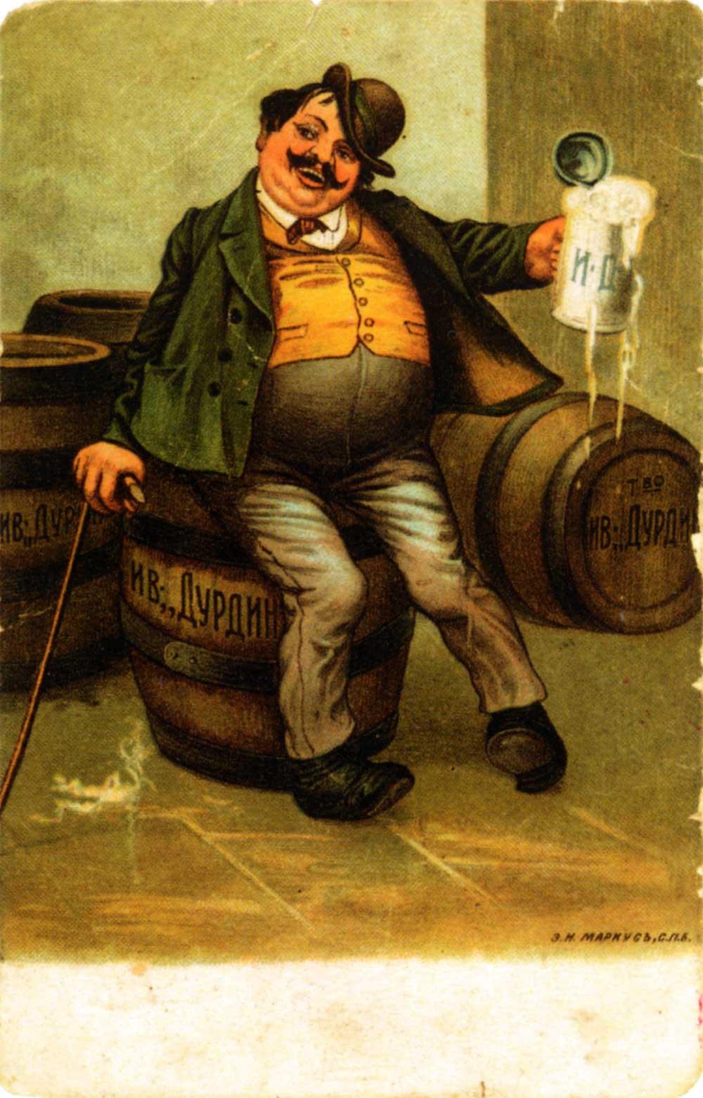 старинные постеры с пивом