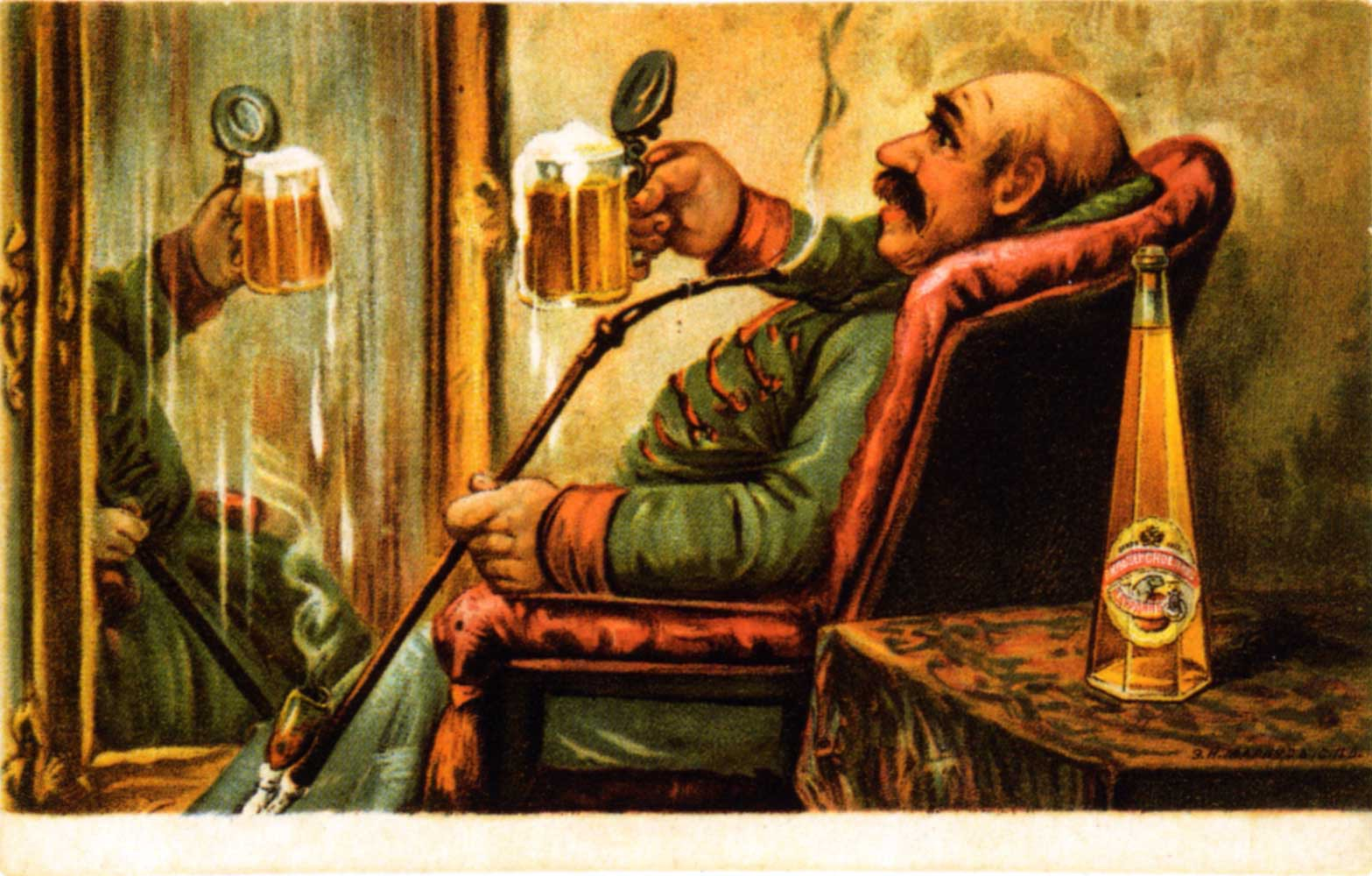 открытки с пьющими