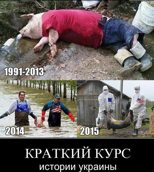 Юмор фото приколы картинки анекдоты про украину, великой пятница картинка