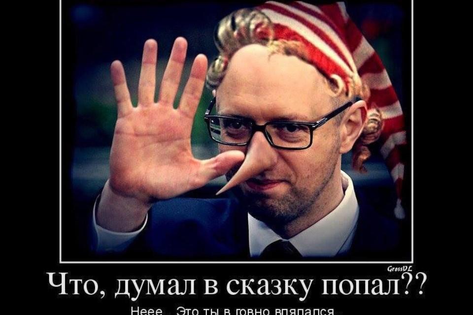 Демотиваторы последние про украину