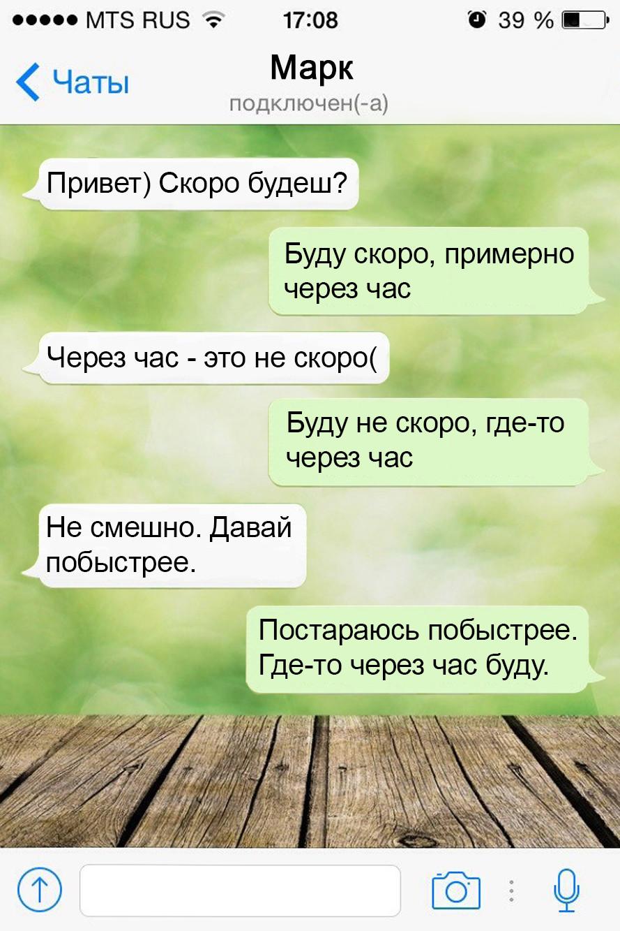 Приколюхи в смс картинки