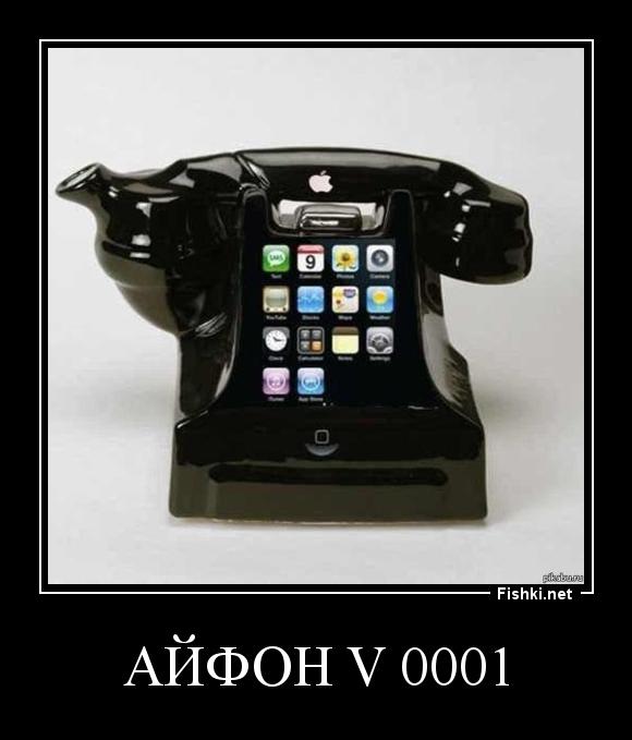 Демотиваторы для телефона
