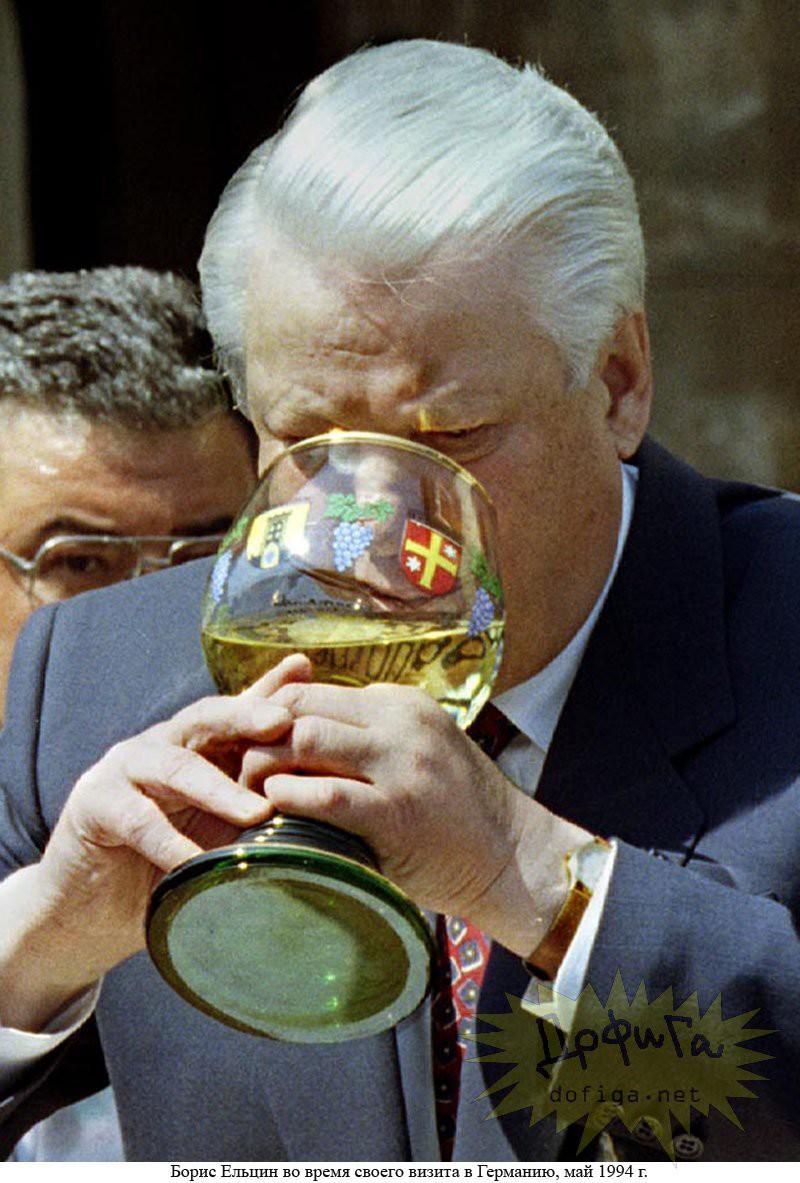 Борис ельцин и его алкоголизм
